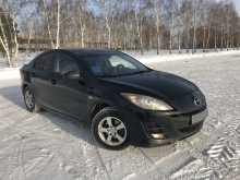 Барнаул Mazda Mazda3 2010