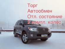 Якутск Land Cruiser 2012