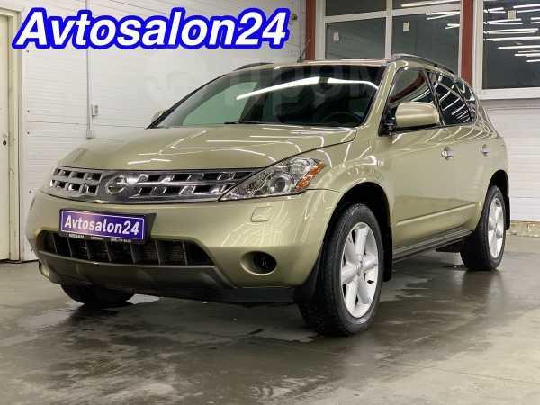 Nissan Murano, 2007 год, 459 999 руб.