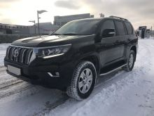 Челябинск Land Cruiser Prado