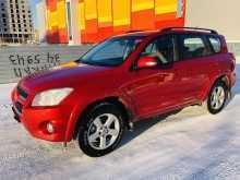 Омск RAV4 2009