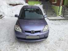 Томск Mazda Demio 2005