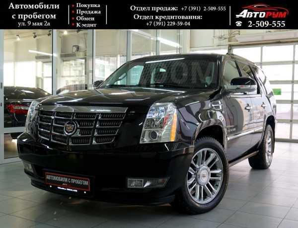 Cadillac Escalade, 2011 год, 1 597 000 руб.