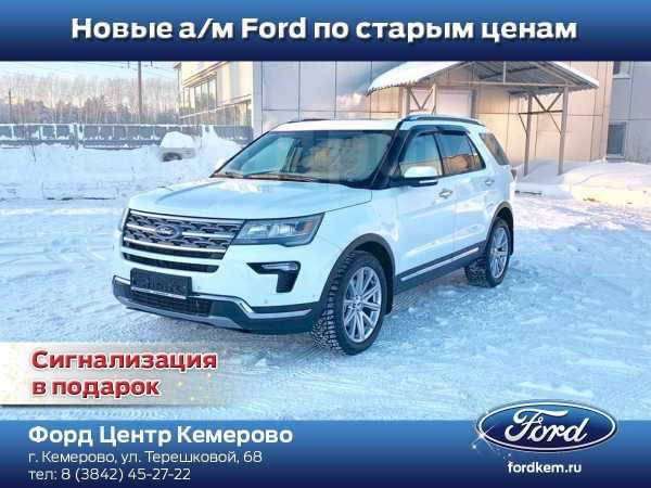 Ford Explorer, 2018 год, 3 091 000 руб.