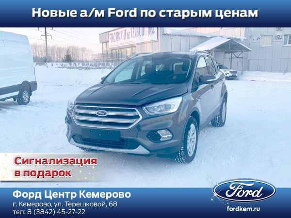 Ford Kuga, 2018 год, 1 533 500 руб.
