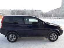 Омск HR-V 2000