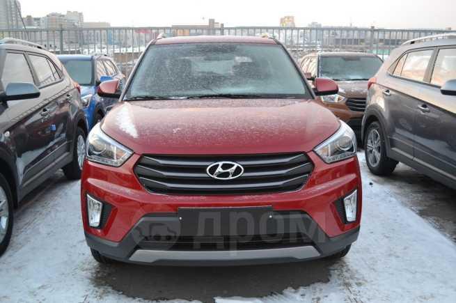 Hyundai Creta, 2018 год, 1 294 000 руб.