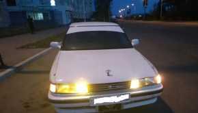 Нерюнгри Mark II 1989