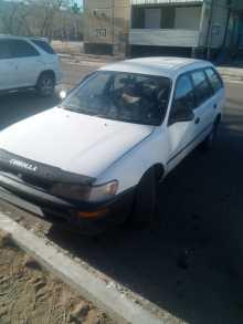 Краснокаменск Corolla 1995