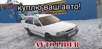 Белогорск Wingroad 1998