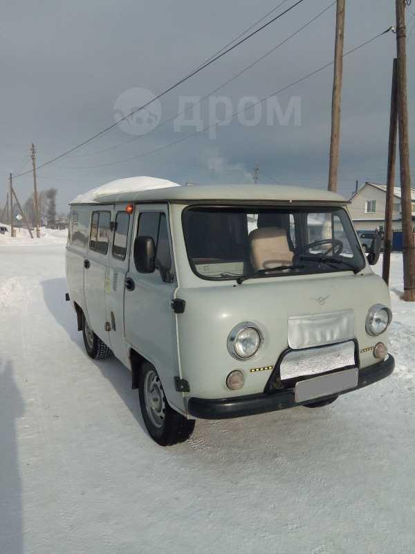 УАЗ Буханка, 2010 год, 330 000 руб.
