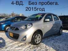 Хабаровск March 2015