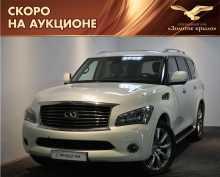 Новокузнецк QX56 2011