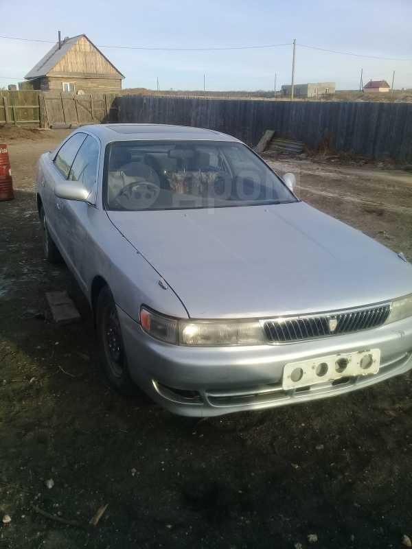Toyota Chaser, 1995 год, 55 000 руб.