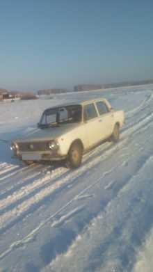 Новосибирск 2101 1984