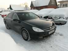 Ордынское 607 2001