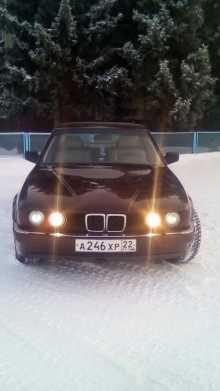 Павловск 7-Series 1991