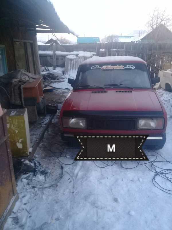 Лада 2105, 1995 год, 55 000 руб.