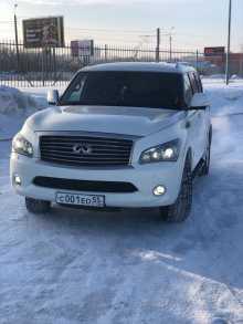 Омск Infiniti QX56 2012