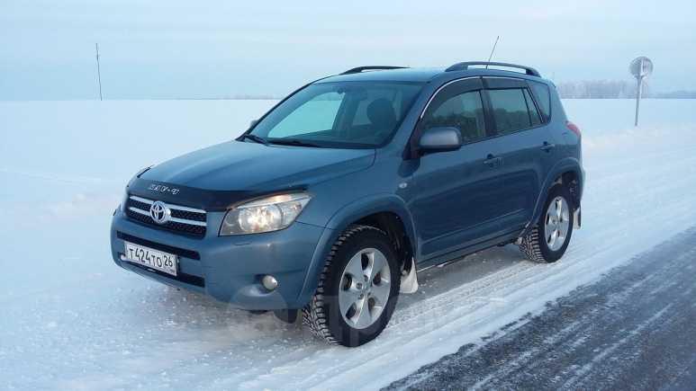 Toyota RAV4, 2007 год, 825 000 руб.