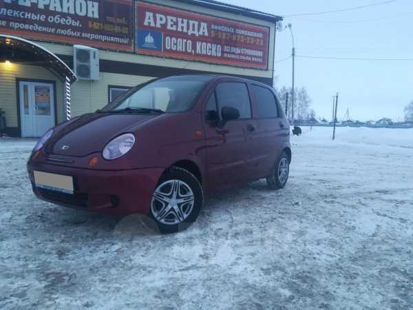 Daewoo Matiz, 2010 год, 126 000 руб.