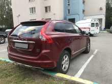 Екатеринбург XC60 2014