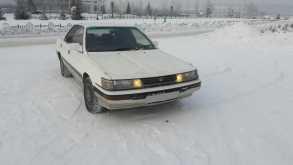 Кемерово Vista 1989