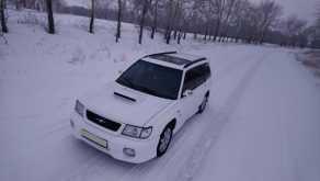 Омск Forester 1999