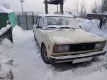 Прокопьевск 2105 1989