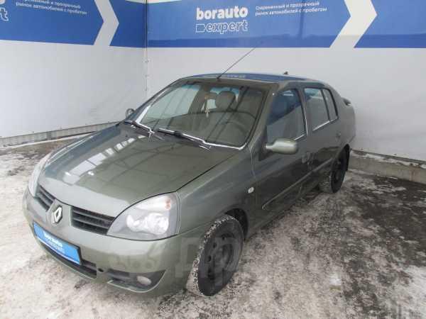 Renault Symbol, 2007 год, 138 000 руб.