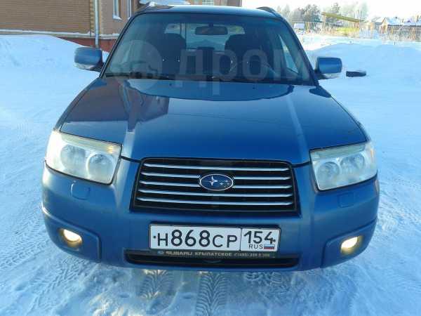 Subaru Forester, 2006 год, 600 000 руб.
