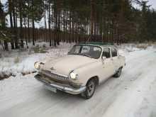Бобровский 21 Волга 1970