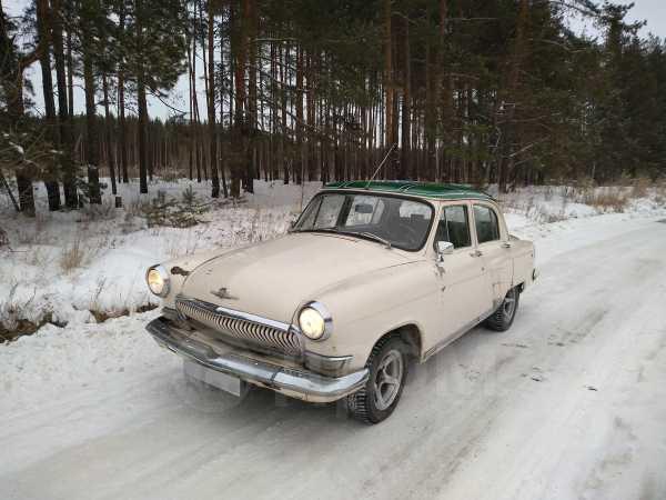 ГАЗ 21 Волга, 1970 год, 60 000 руб.