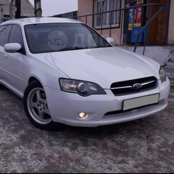 Subaru Legacy, 2004 год, 495 000 руб.