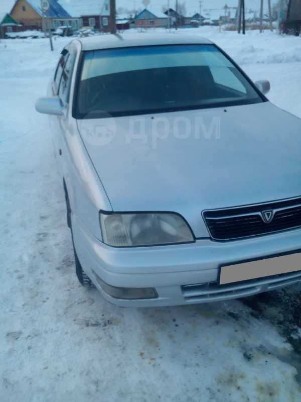 Toyota Vista, 1995 год, 138 000 руб.