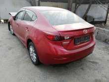 Уссурийск Mazda3 2014