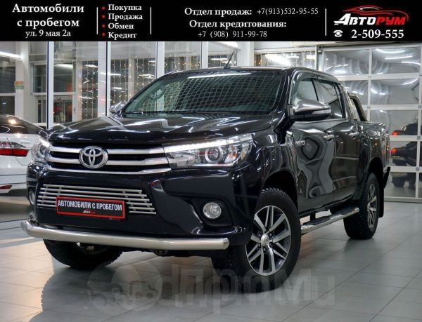 Toyota Hilux Pick Up, 2016 год, 2 087 000 руб.