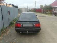 Челябинск 80 1991