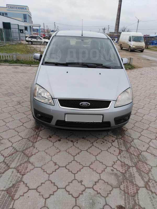 Ford C-MAX, 2004 год, 350 000 руб.