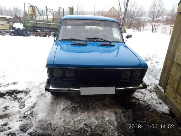Лада 2106, 1993 год, 48 000 руб.