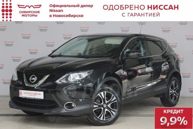 Nissan Qashqai, 2016 год, 920 000 руб.