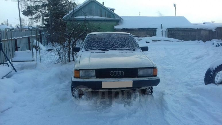 Audi 80, 1983 год, 50 000 руб.