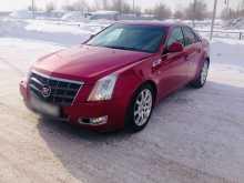 Cadillac CTS, 2008 г., Новосибирск