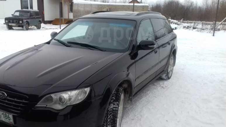 Subaru Outback, 2007 год, 620 000 руб.