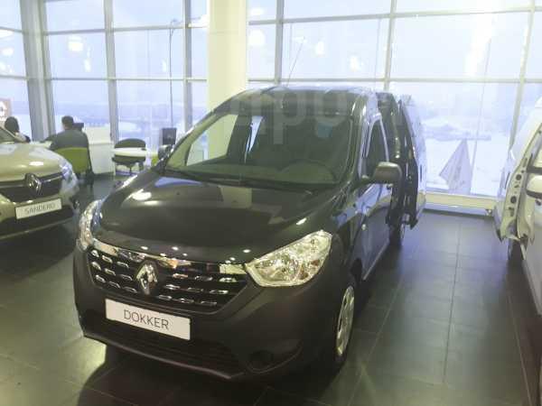 Renault Dokker, 2018 год, 1 125 960 руб.