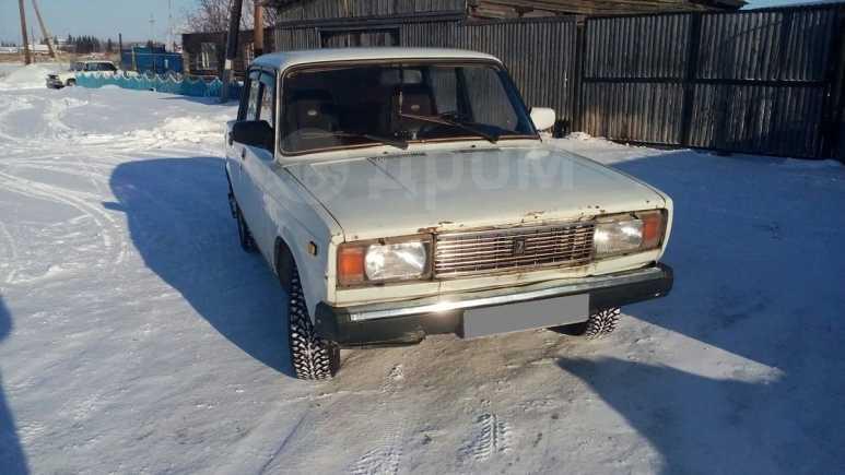 Лада 2105, 1997 год, 20 000 руб.