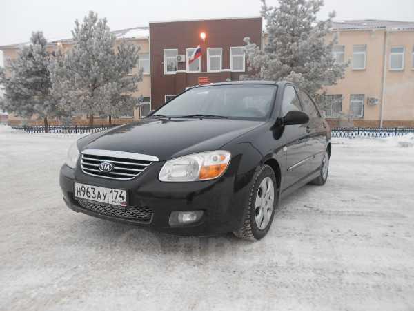 Kia Cerato, 2007 год, 360 000 руб.
