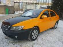 Омск Solano 2012