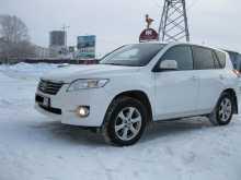 Новосибирск Toyota RAV4 2010