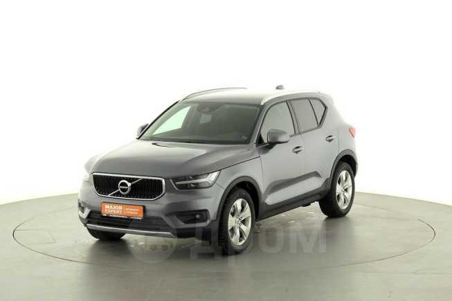 Volvo XC40, 2018 год, 2 390 000 руб.